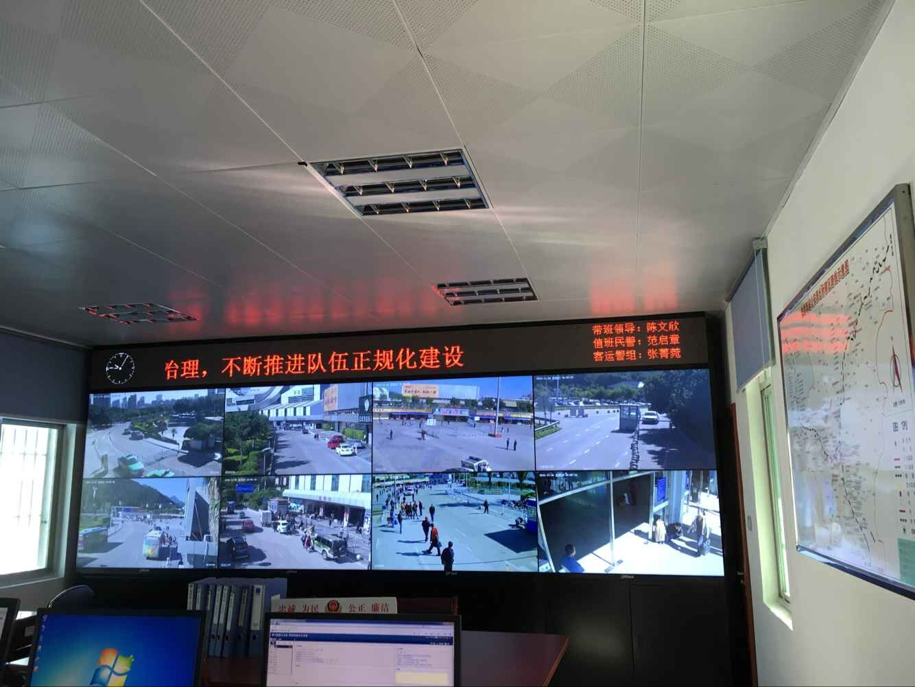 曼德指挥中心小间距led显示屏还可广泛应用于:电力